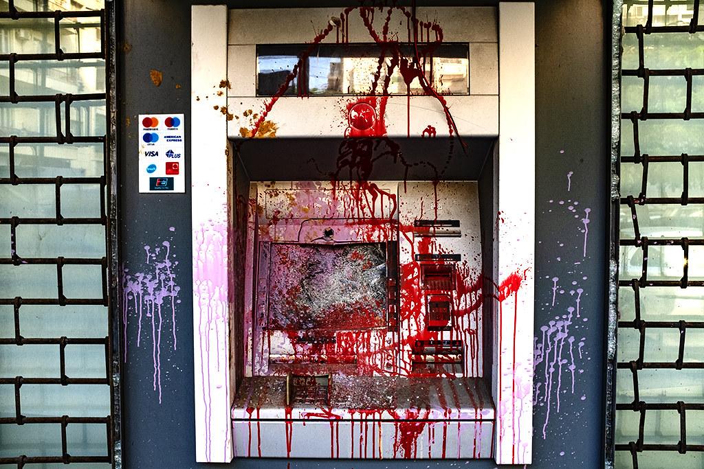 Vandalized ATM on 12-2-20--Beirut