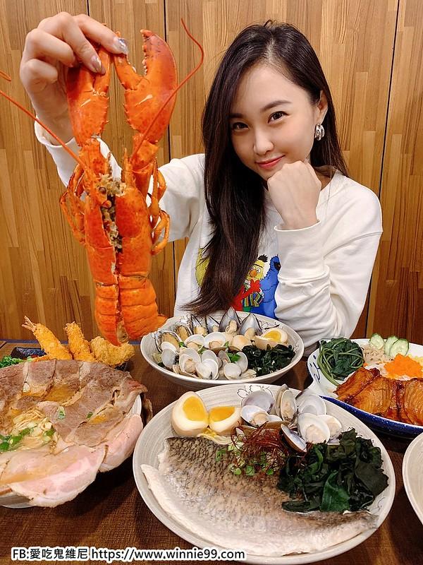 兆曜日式拉麵_201202_12