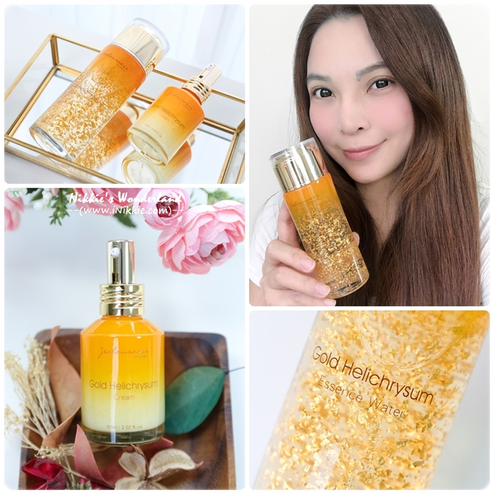 婕洛妮絲 Jealousness 黃金蠟菊精華化妝水 黃金蠟菊修護精華乳