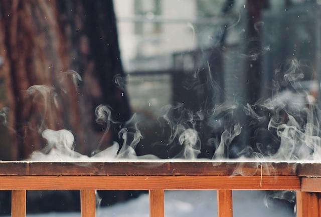 dance of the winter vapors ~EXPLORED~