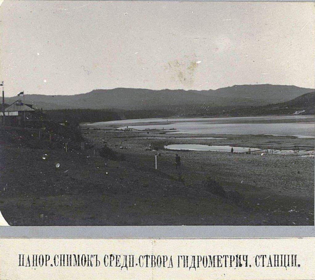 Панорама среднего створа гидрометрической станции.