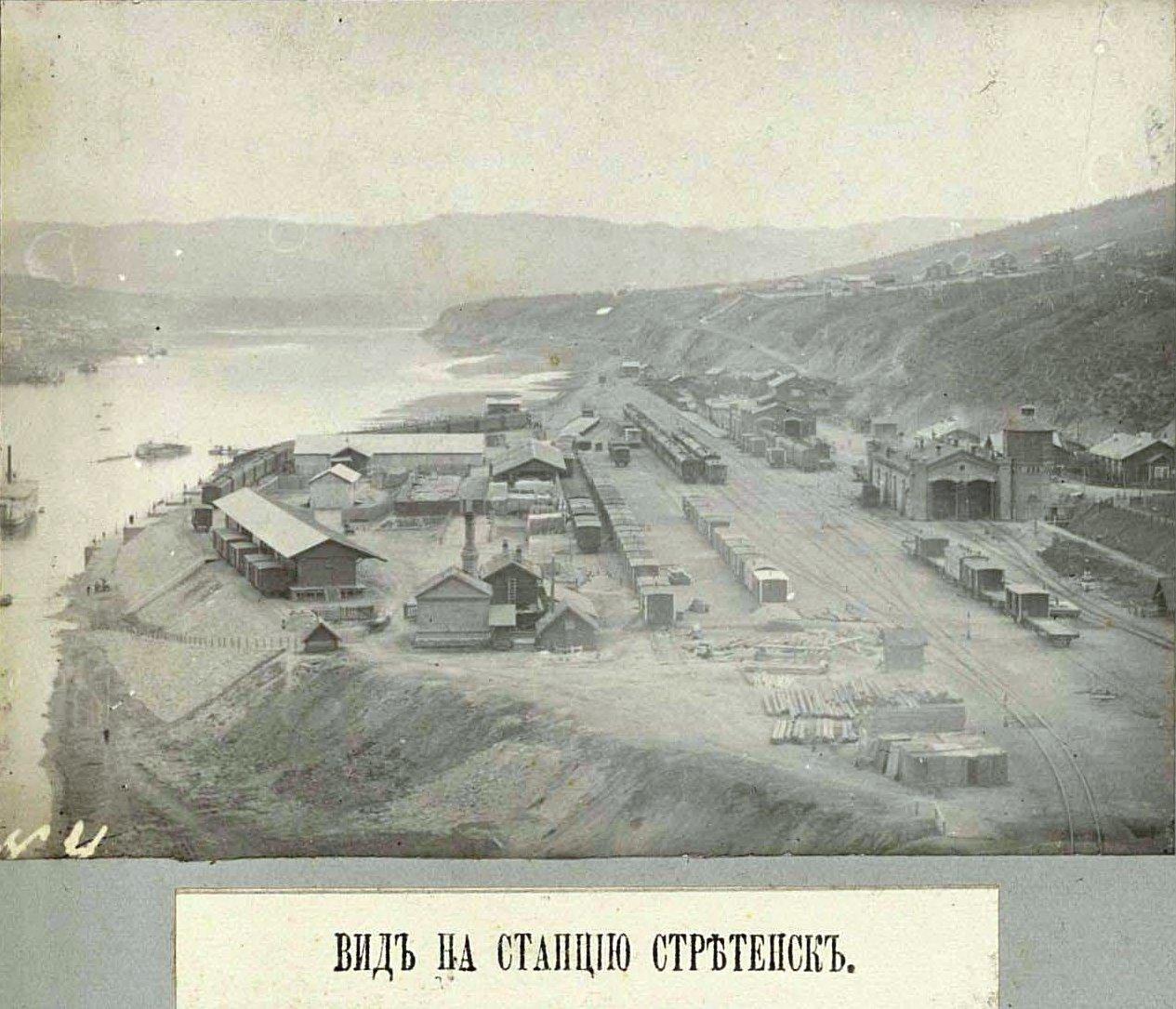 Вид на станцию Сретенск