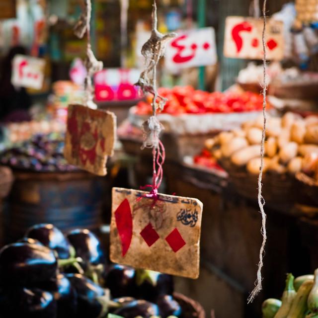 Cairo - Trading & Tasting