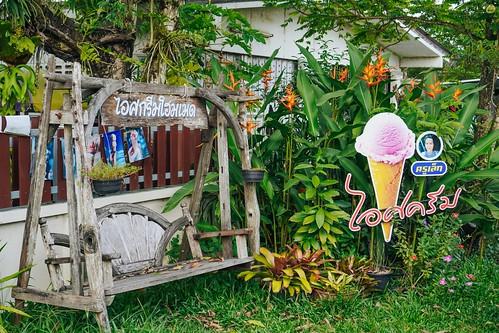 ไอศกรีมโฮมเมดครูเล็ก ตะกั่วป่า พังงา