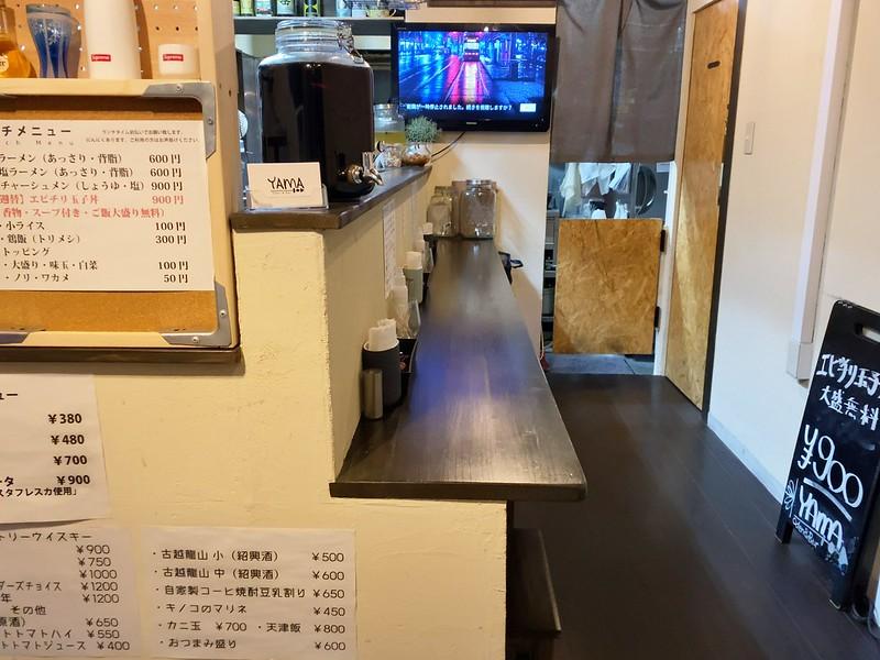 Oden & Bar YAMA_店内