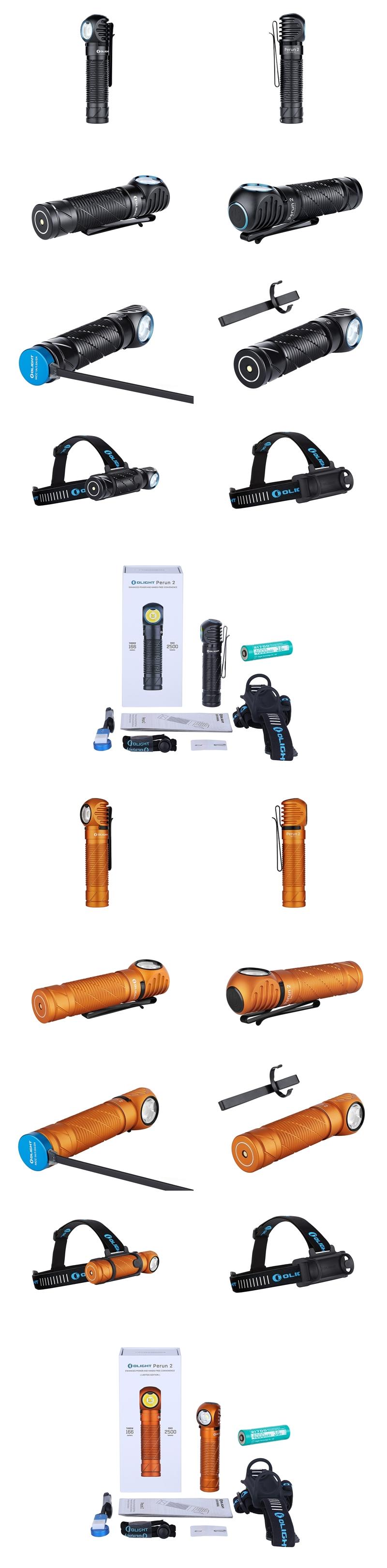 【錸特光電】OLIGHT PERUN 2 雷神2 2500流明 多功能感應L型轉角燈 (3)
