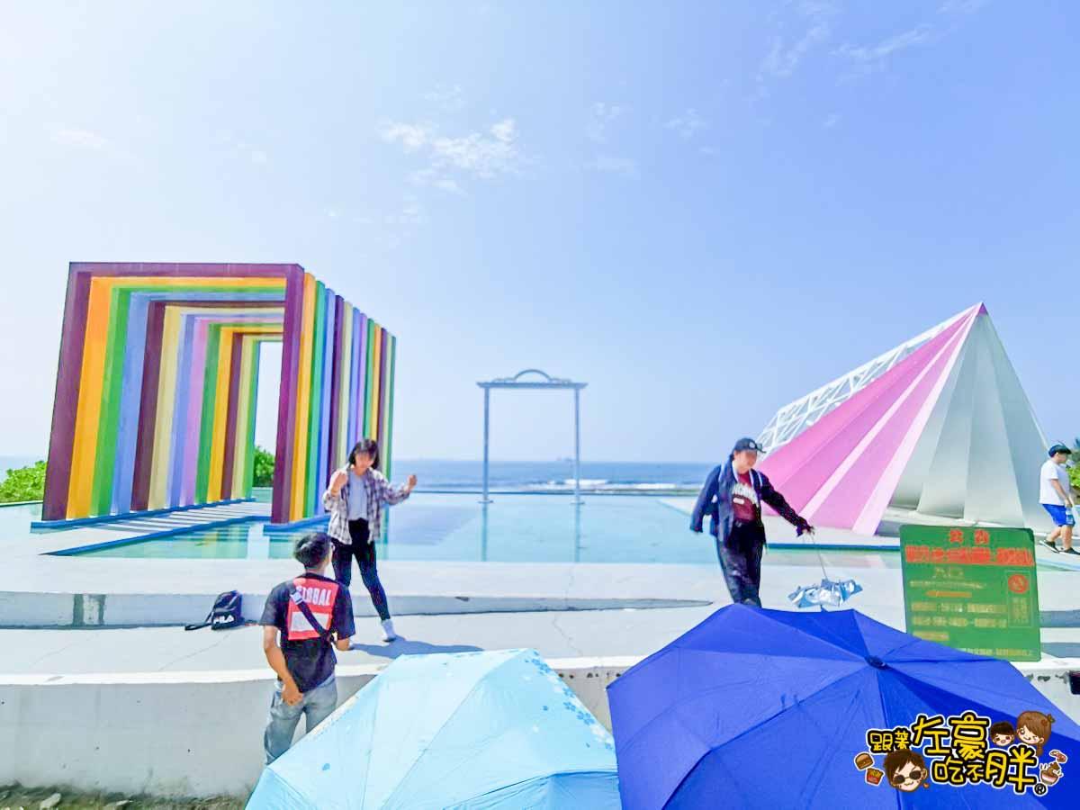 貝殼館 彩虹教堂 風車公園 旗津景點-35