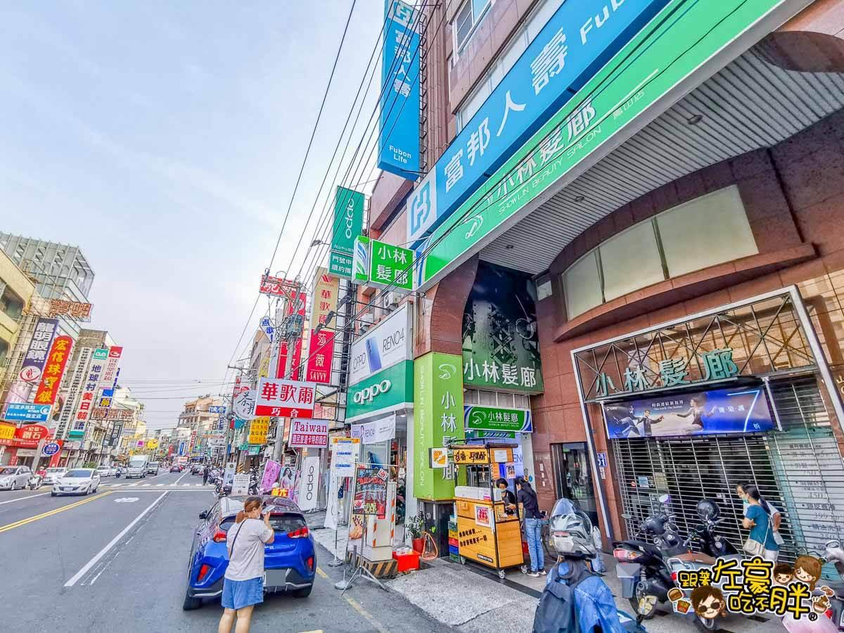 反轉厚奶酥 鳳山店 -22