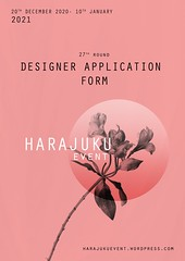 Harajuku 原宿 Event - 27th Round DESIGNERS APPLICATION FORM