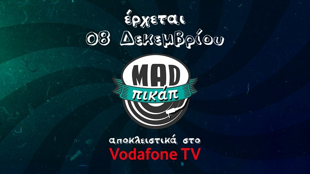 MAD ΠΙΚΑΠ - Vodafone TV
