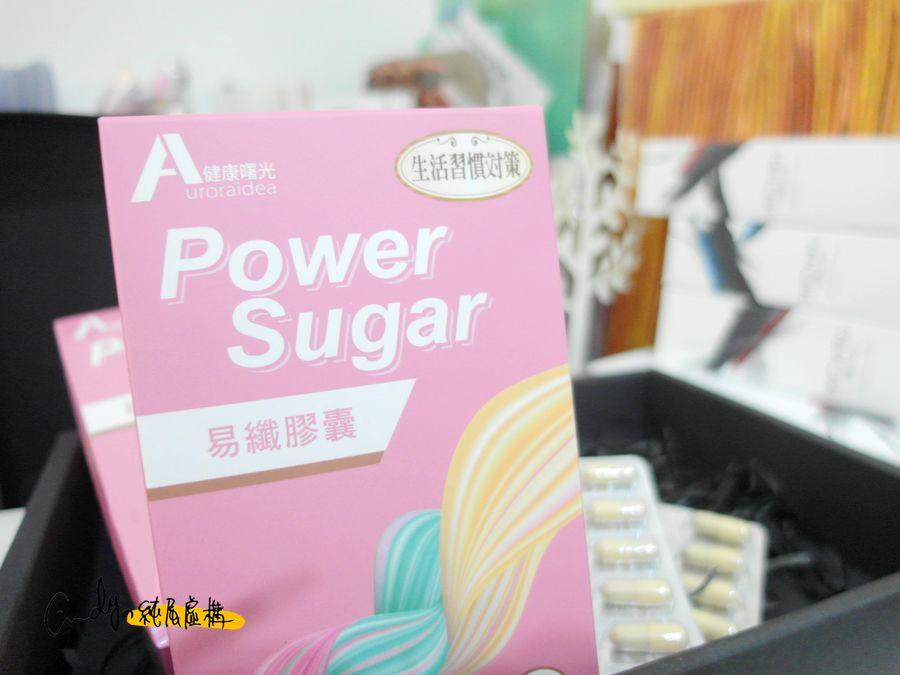 Power Sugar易纖膠囊