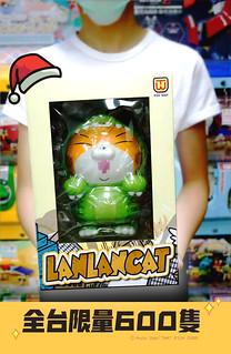 歡慶爛爛時代5週年!白爛貓首度推出「恐龍爛」限量版20公分大型公仔