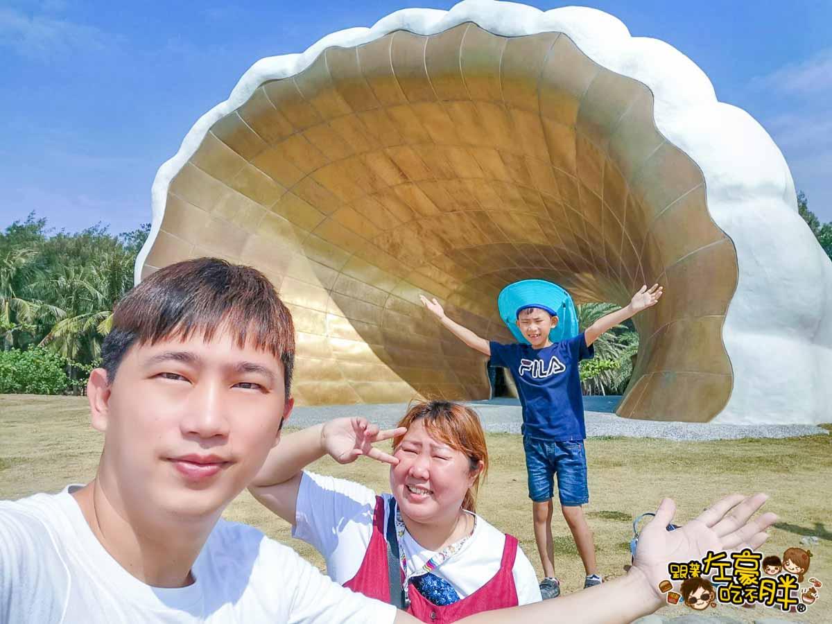 貝殼館 彩虹教堂 風車公園 旗津景點-48