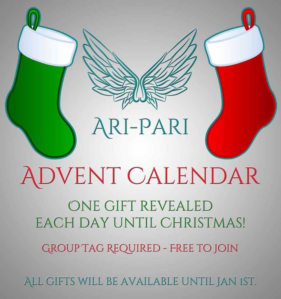 [Ari-Pari] Advent Calendar 2020