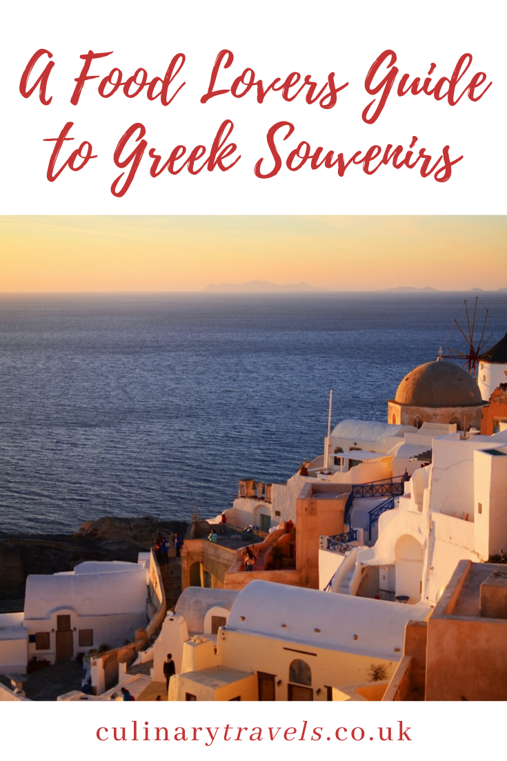 A Food Lovers Guide to Greek Souvenirs