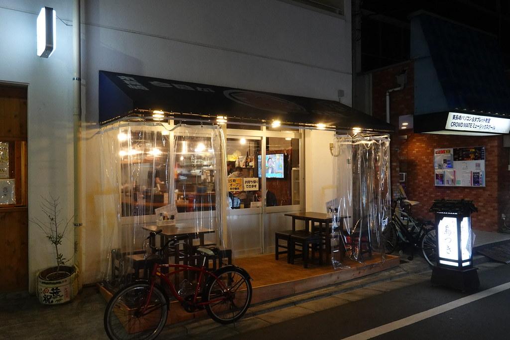 鳥つき(東長崎)