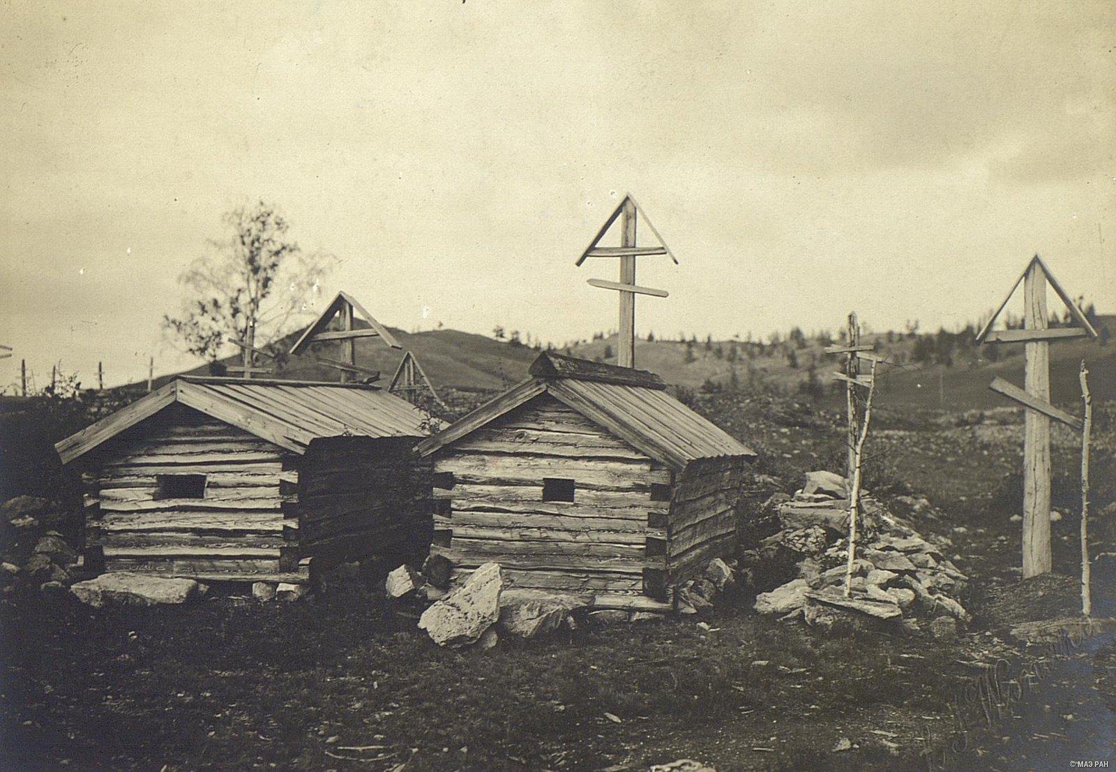 Кладбище крещеных качинцев