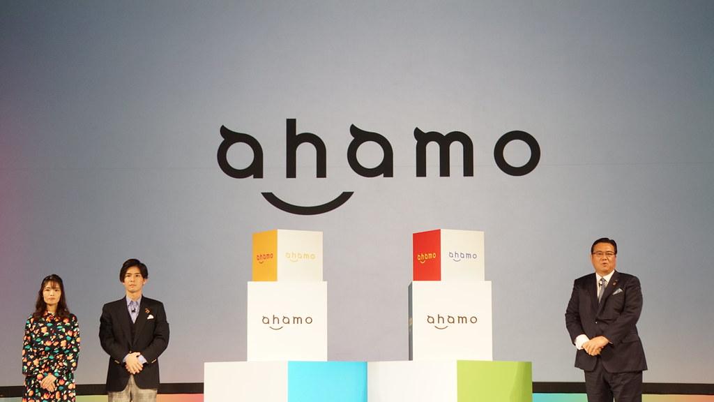 """ドコモ、ahamoで""""値下げだけではない新しい形での対抗策""""を検討"""