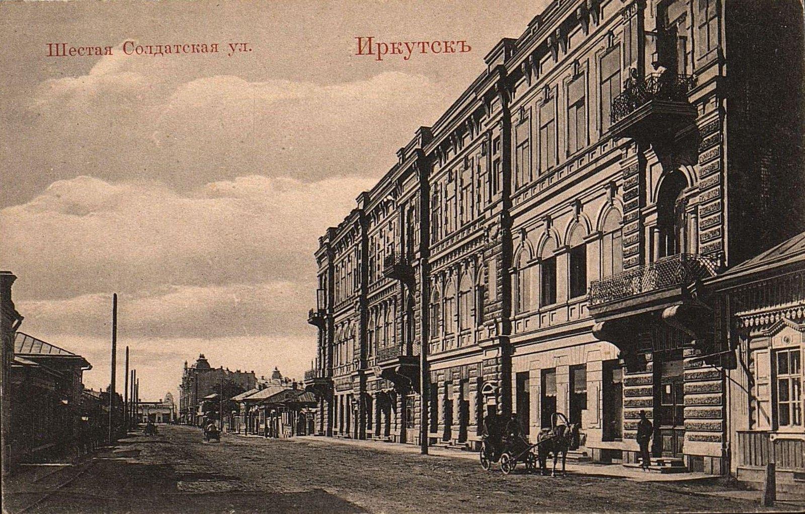 04. Шестая Солдатская улица