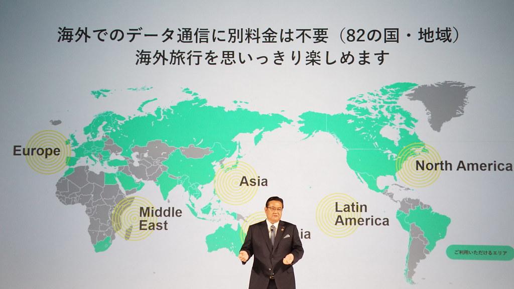 海外利用は200→82の国と地域