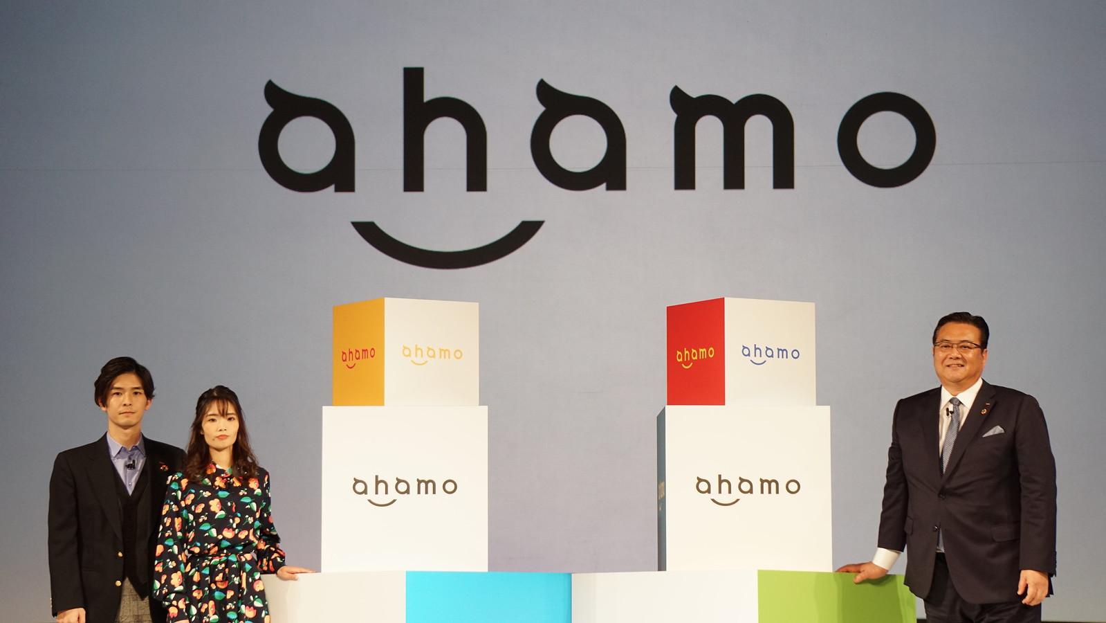 速報:ahamoが料金値下げ。月額2700円に