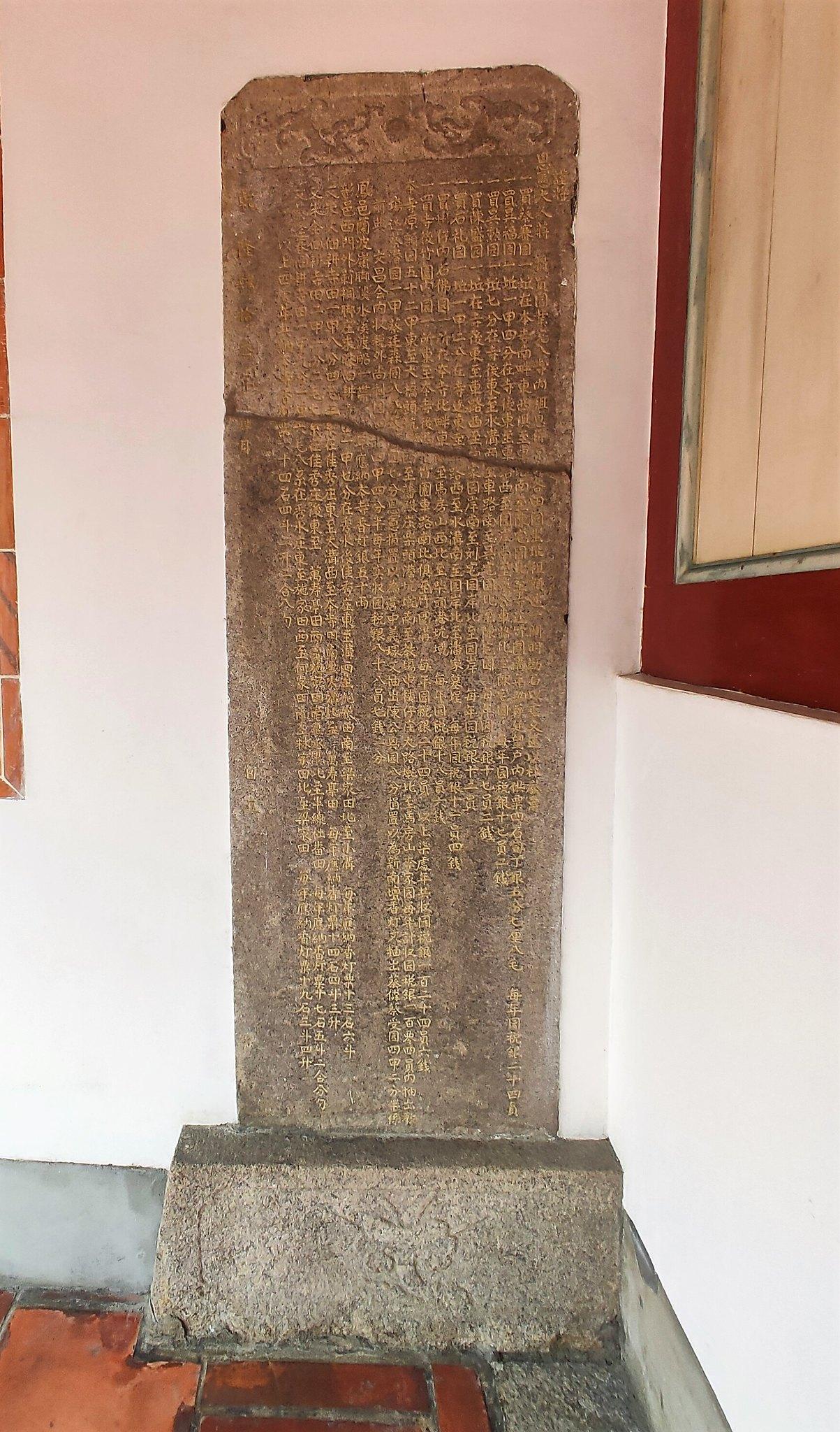 台南北區開元寺 (13)