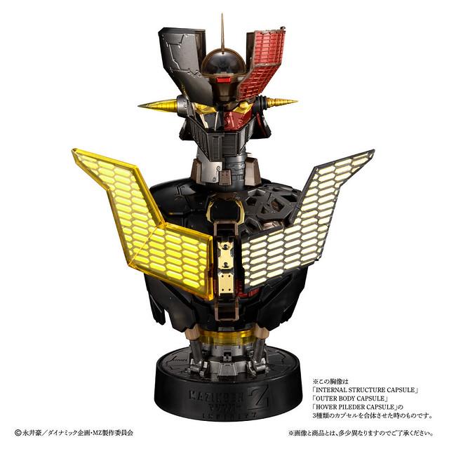 黑色鐵之城降臨!GASHAPON轉蛋玩具 INTEGRATE MODEL 無敵鐵金剛胸像 黑色版