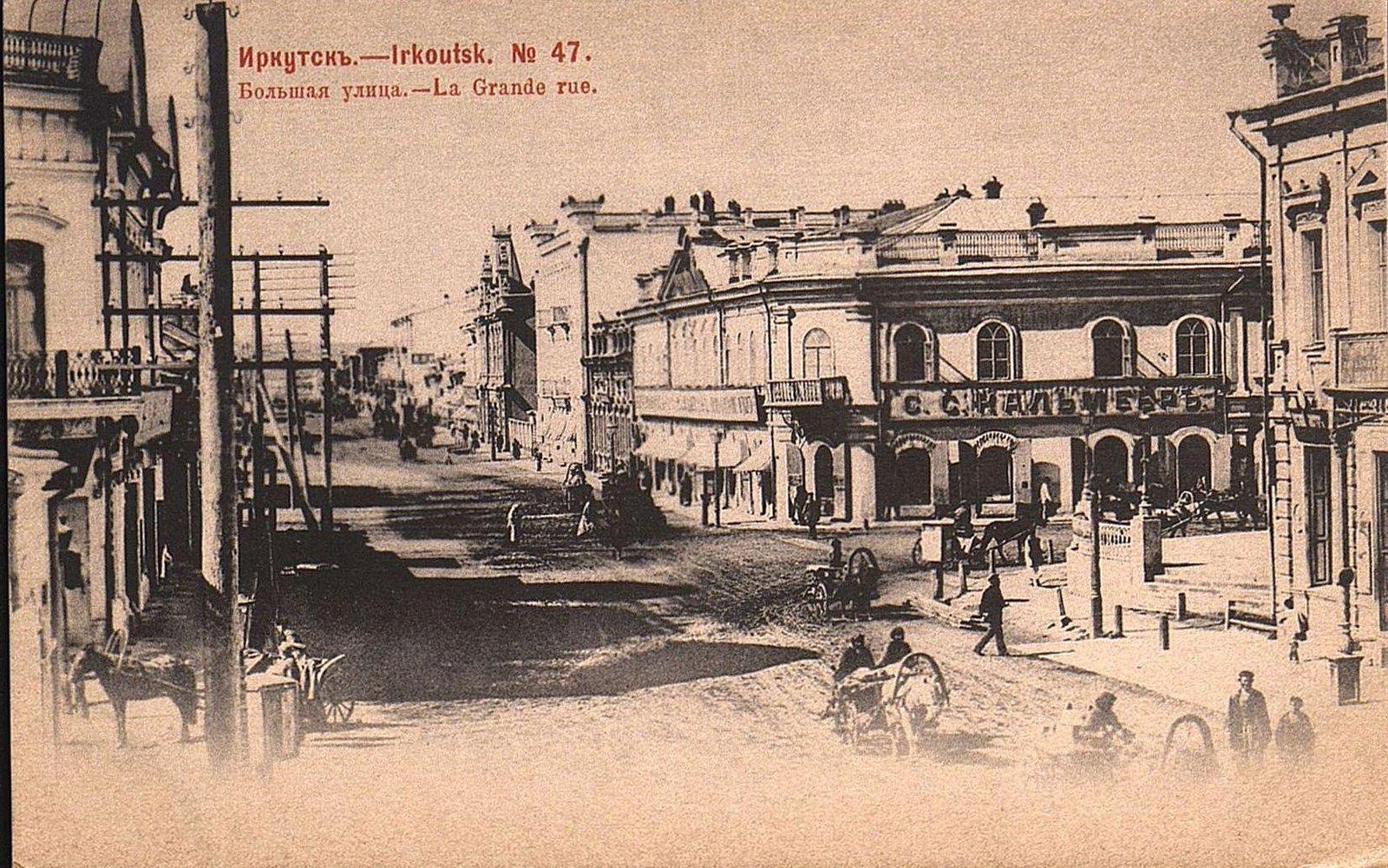 18. Большая улица