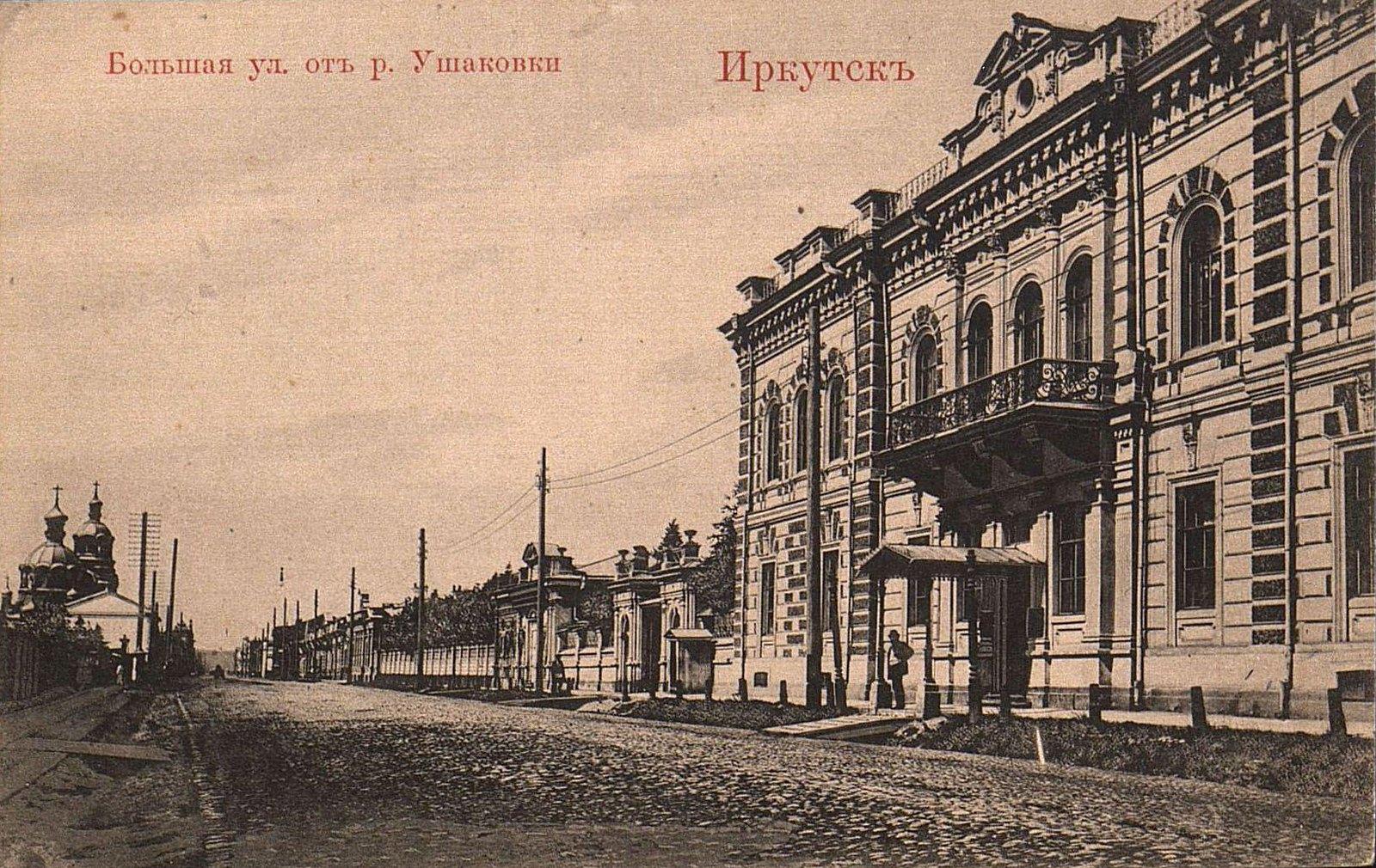 16. Большая улица от Ушаковки