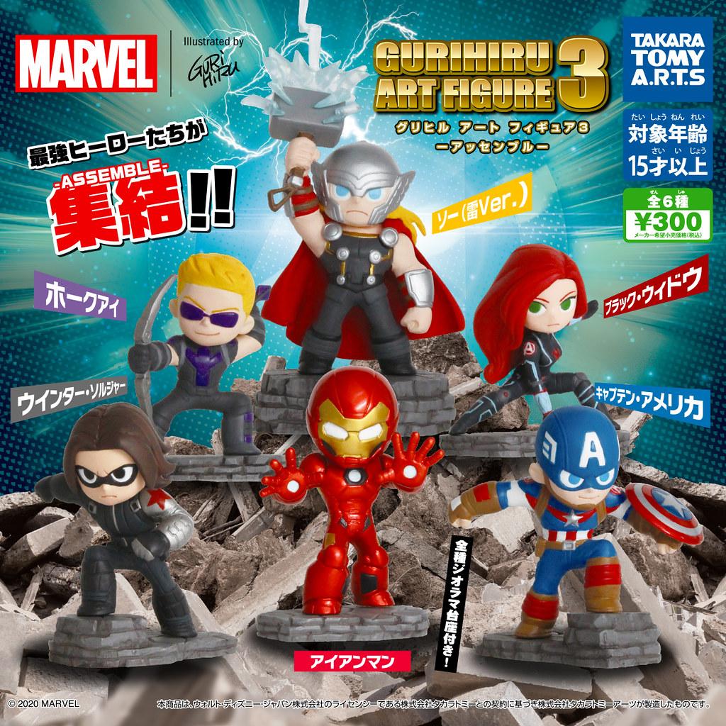 T-ARTS MARVEL【GURIHIRU Art Figure 3 -Assemble-】轉蛋 可愛風格的超級英雄再度集結!