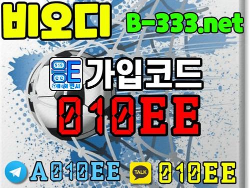 비오디주소-비오디가입코드-010ee-비오디벳- 응이에이전시-동일경기조합-고배당놀이터-용문-에볼루션게이밍-4 (1)2334