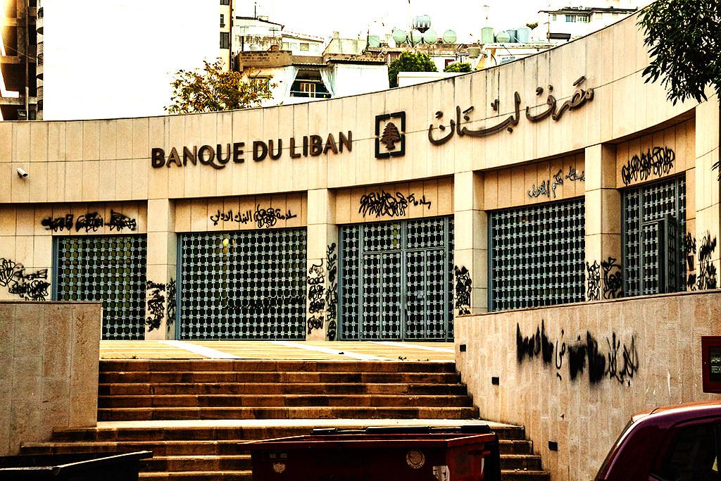 BANQUE DU LIBAN on 12-4-20--Beirut
