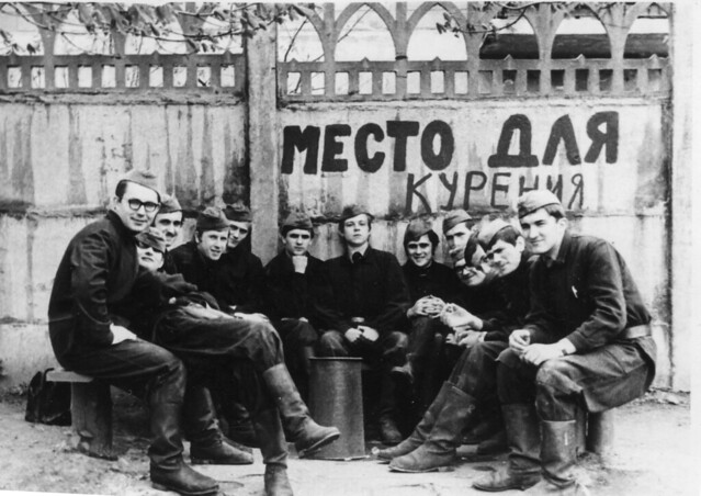 Scan photo of 1971.  Future reserve officers.  FAEPS students of the Kyiv Polytechnic Institute on the territory of the military department of the KPI. the USSR. Soviet Ukraine.