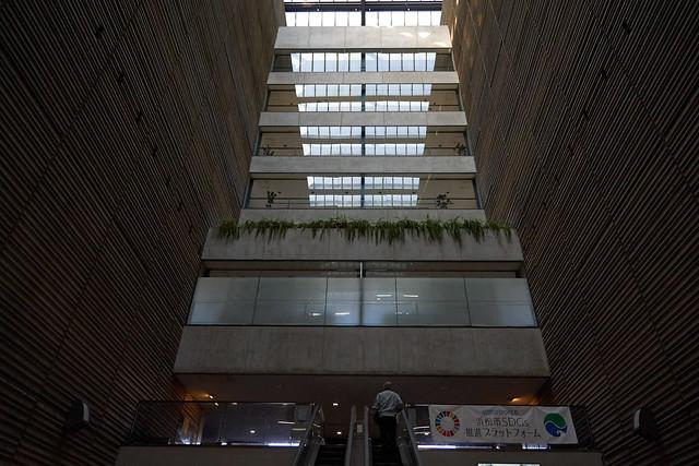 Hamamatsu City Hall