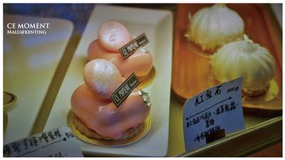 默默很甜cemoment-8