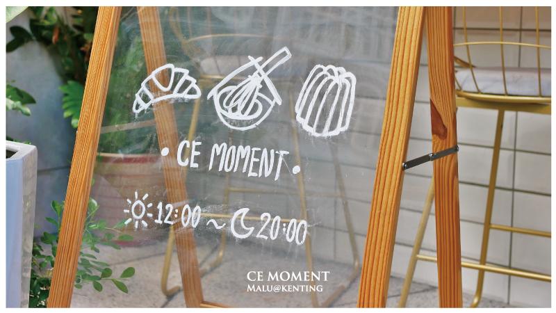 默默很甜cemoment-2