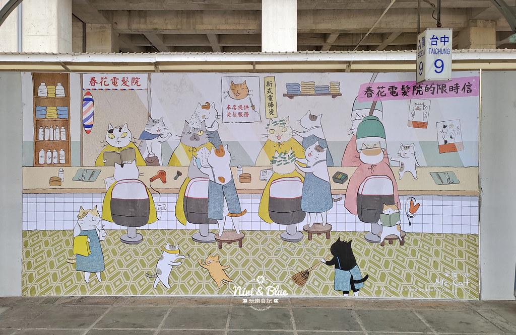 貓小姐Ms.Cat插畫特展.台中火車站27