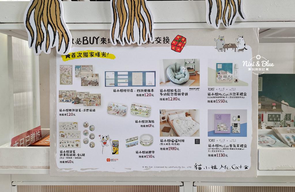 貓小姐Ms.Cat插畫特展.台中火車站15