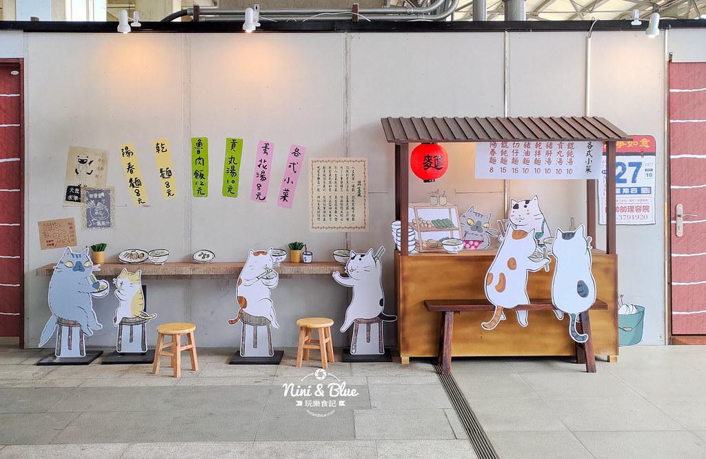 貓小姐Ms.Cat插畫特展.台中火車站08