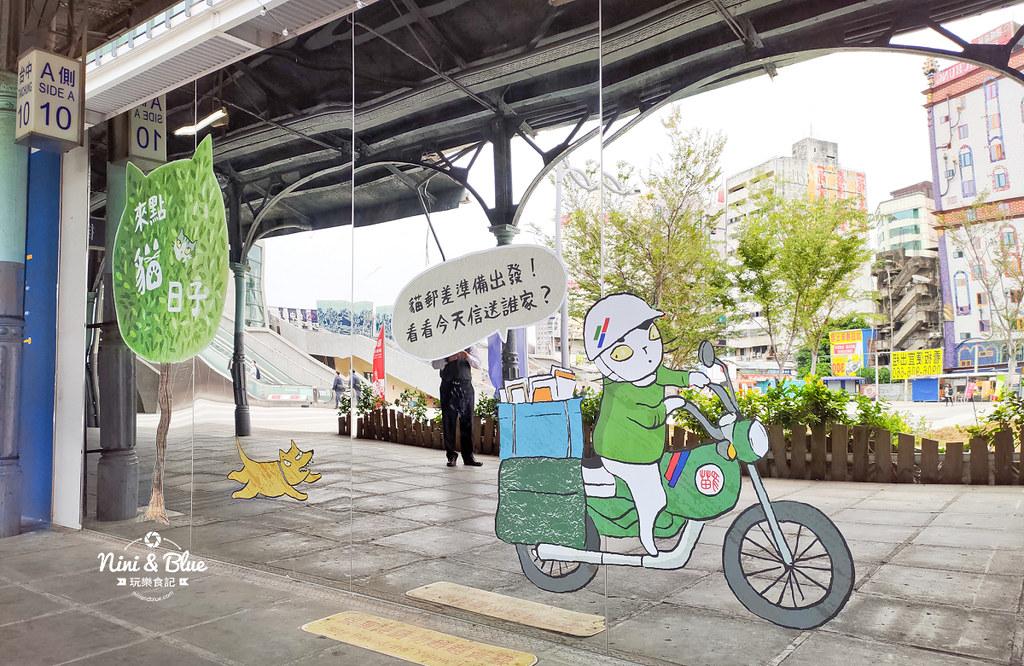 貓小姐Ms.Cat插畫特展.台中火車站24