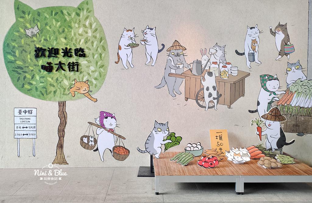 貓小姐Ms.Cat插畫特展.台中火車站22