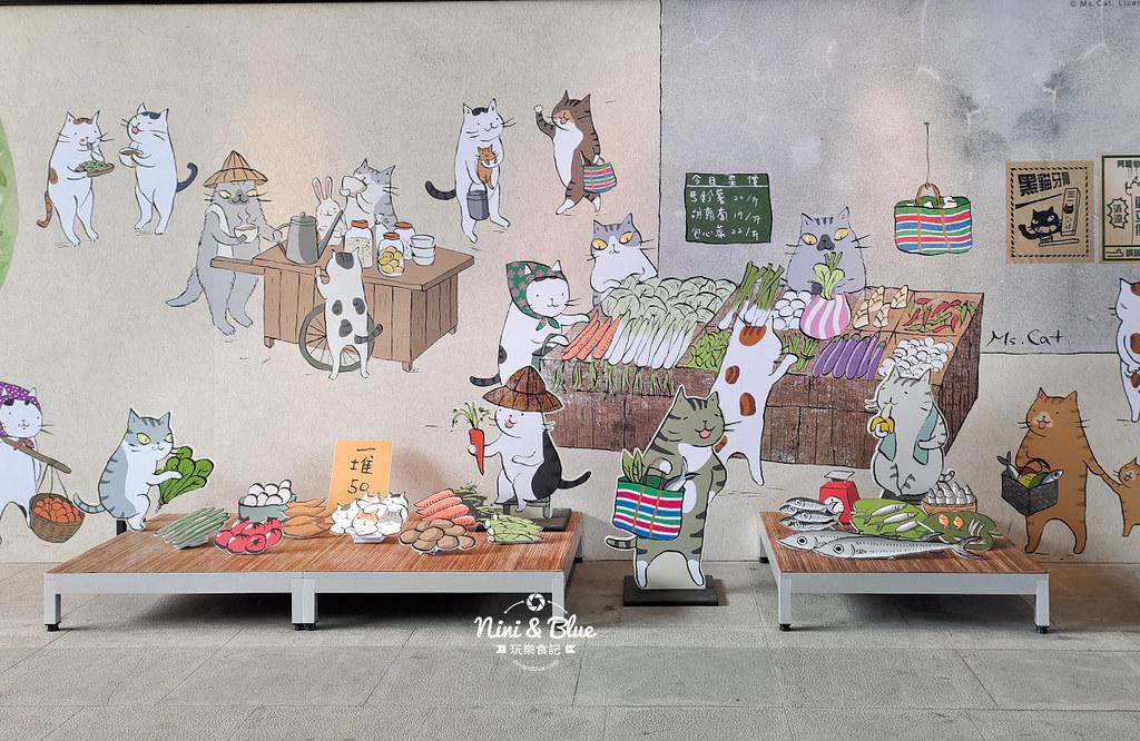 貓小姐Ms.Cat插畫特展.台中火車站18