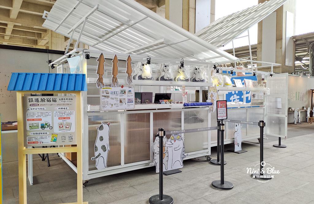 貓小姐Ms.Cat插畫特展.台中火車站17