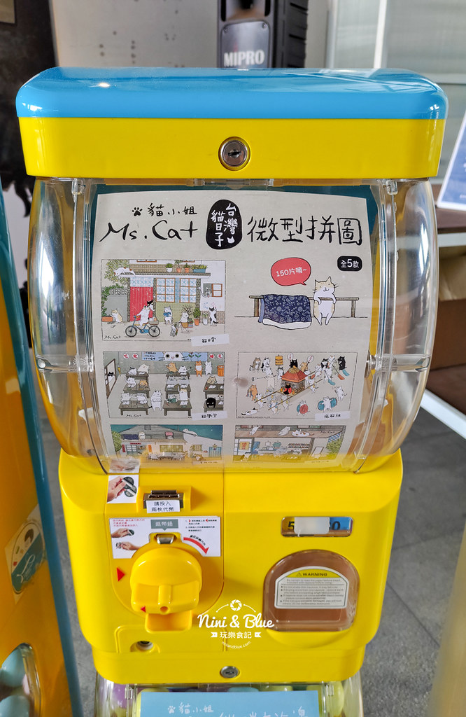 貓小姐Ms.Cat插畫特展.台中火車站16