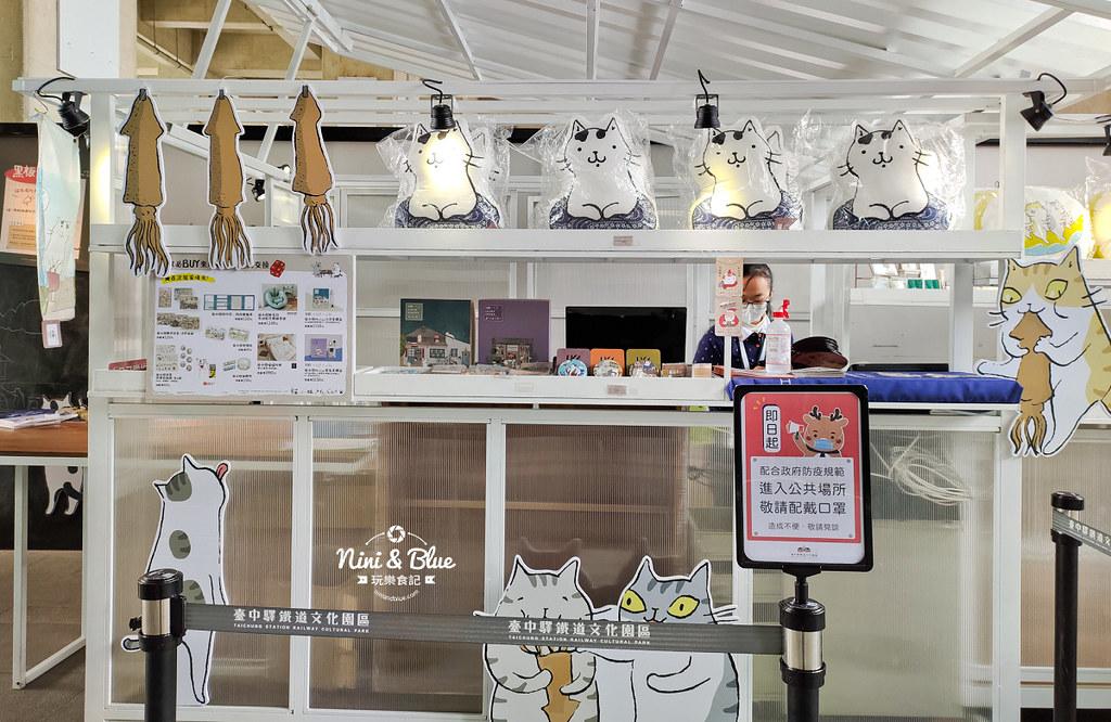 貓小姐Ms.Cat插畫特展.台中火車站14