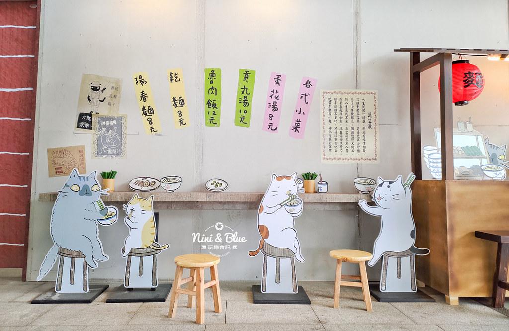 貓小姐Ms.Cat插畫特展.台中火車站09