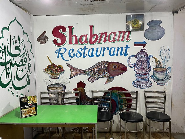 City Food - Shabnam Restaurant, Motor Market