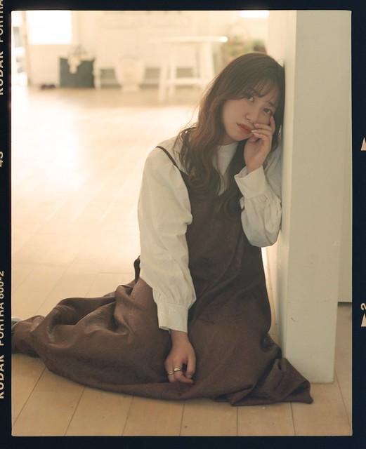 Rinako
