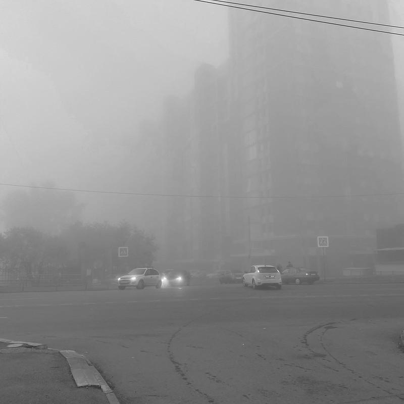 Туман осени