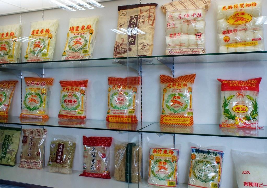 米粉產業參觀趣 (17)